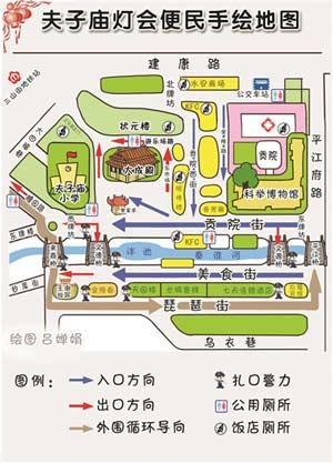 去夫子庙赏灯怕迷路 看看南京警方手绘的卡通地图