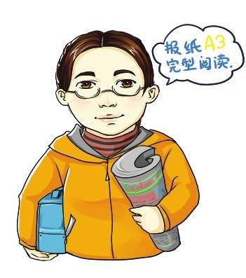 q版卡通人物手绘教师