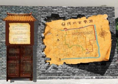 """扬州古巷地图青砖墙上""""破墙而出"""""""
