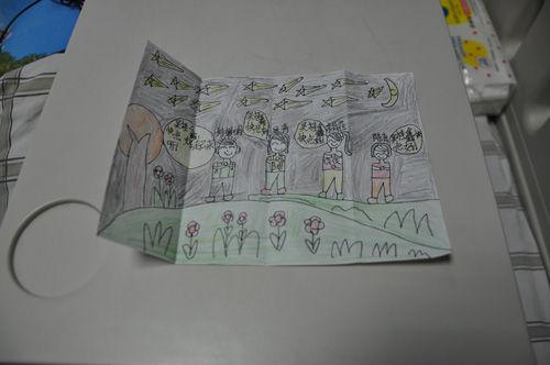 幼儿园愿望卡片