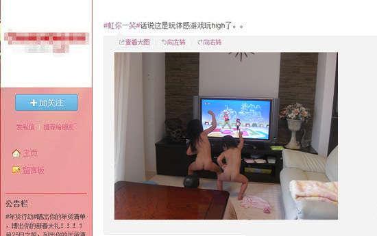 日本人玩弄幼齿图片