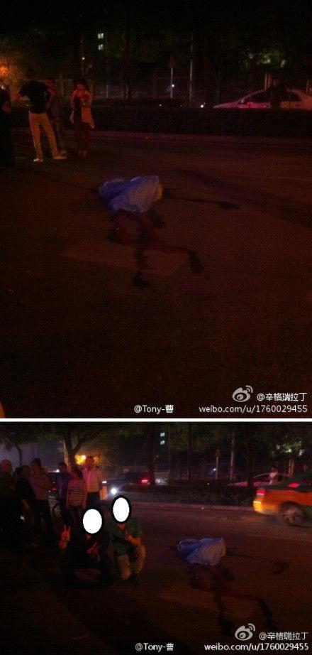 网友   原标题:南小巷附近一人被撞亡 两青年现场与尸体合影高清图片