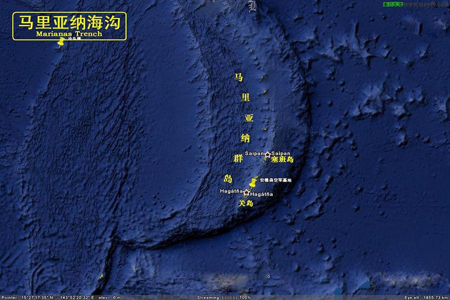 这个深度的水压高达1100个大气压,对于人类来讲是个巨大的挑战。当他们潜到9785米深的时候,潜水器发生了剧烈地震动,导致一块19厘米厚的舷窗玻璃出现了轻微的裂痕。雅克·皮卡尔不愿放弃这次难得的机会,最终安全潜到海底。