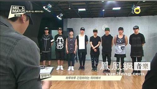 《MIX&MATCH》首次评价确定iKON首批成员