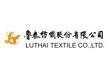 鲁泰纺织股份有限公司