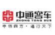 中通客车控股股份有限公司
