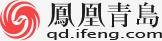 乐虎国际娱乐平台青岛