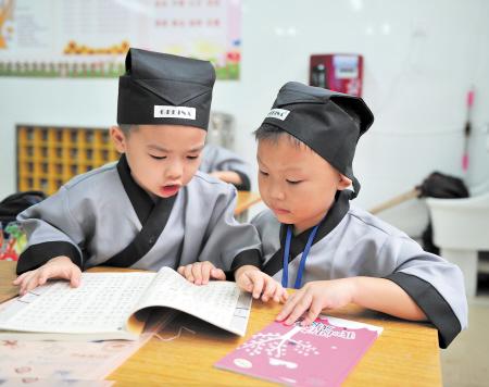 长沙中小学校开学第一课 孩子着汉服行敬师礼