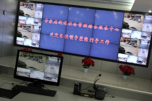 陕西/未央区食品安全监测评价中心和食品药品投诉举报中心