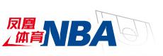 凤凰体育NBA
