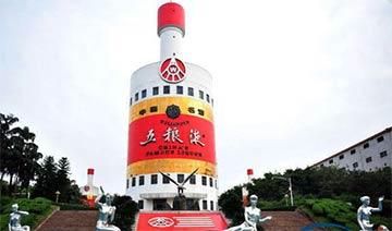 全球奇葩建筑 中国酒瓶形状办公大楼格外显眼