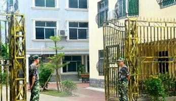 海南人和戒毒康复医院住院部实行封闭式管理
