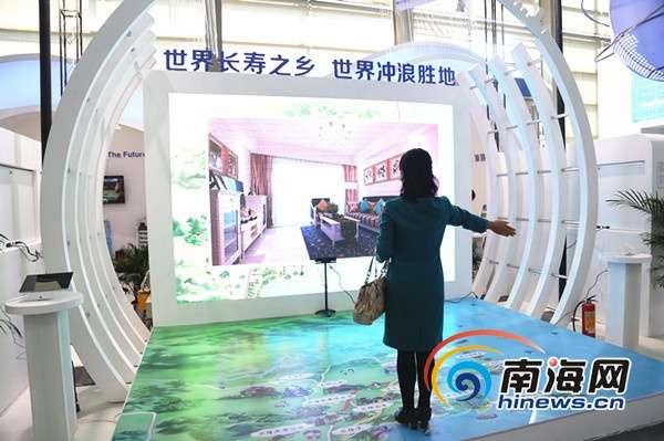 万宁展示深圳高交互动万宁地图亮相特色美古代美食店图片