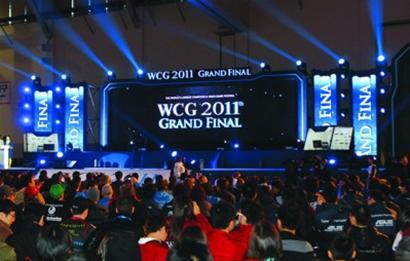 WCG2011总决赛现场(资料图)