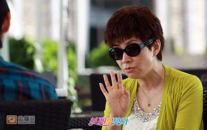 《美丽的契约》 宋丹丹扮中学少女