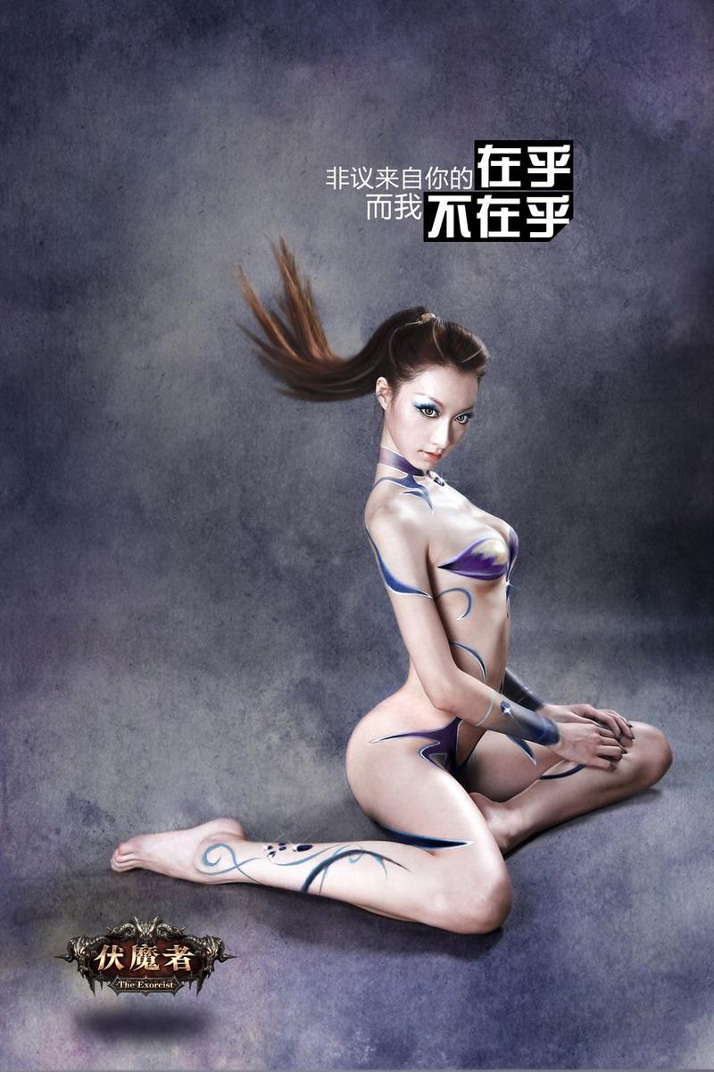 """""""齐X小短裙""""周蕊全裸 - 玫琳璐 - 玫琳璐-奢侈女性皮包上市啦!"""