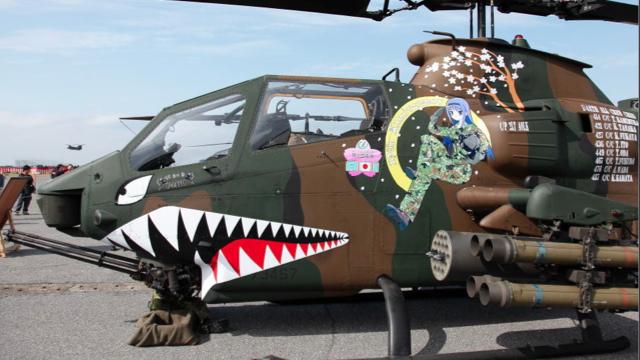 宅空军开心日本飞机二次元军队当女生打文化表情少女包的哄渗入