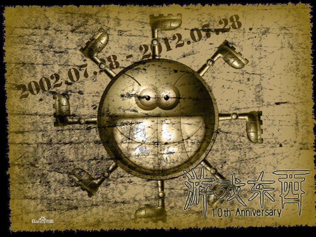 电子竞技游戏图标_HERRY成为天禄俱乐部键盘赞助商_电子竞技_