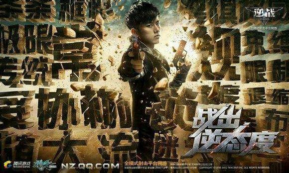 张杰献唱《逆战》主题曲背后制作故事揭秘