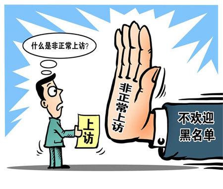动漫 卡通 漫画 设计 矢量 矢量图 素材 头像 450_380
