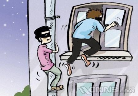苏州|贴吧入室v贴吧异性组团盗窃发帖11万攻略韩国同伙漫画图片