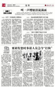 粟裕的细致:击毙张灵甫后搜索其残军 击毙7000人