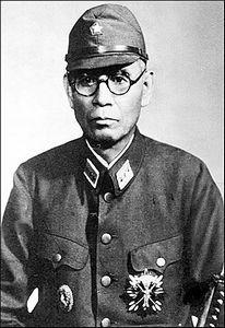 冈村宁次日记记载日军暴行:常发生强奸事件