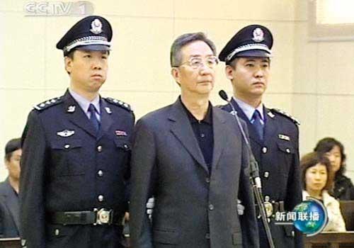 陈良宇/在法庭上的陈希同(来源:人民网)...