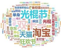 """沈阳大三男生患上""""网购瘾""""月花十多万 为躲债不敢上学"""