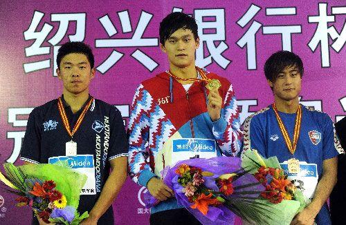 游泳冠军赛-男子1500自孙杨夺冠张琳第6(组图)