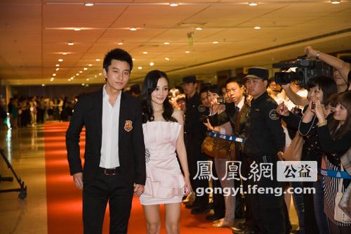 组图:2011中国慈善排行榜明星慈善夜