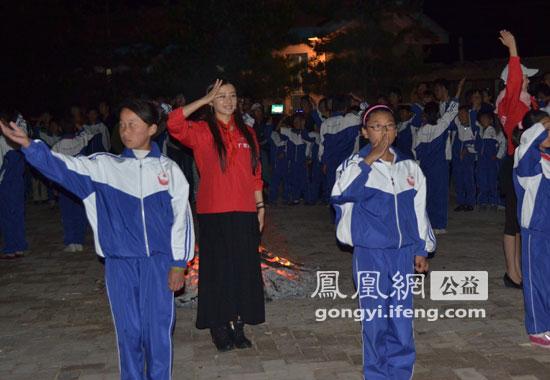 组图:甘肃静宁县城川中心小学的六一儿童节