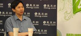 邓国胜,芦山,募款,公益