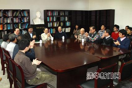 顾秉林担任清华大学高等研究院院长