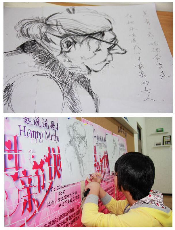 场所作的《献给母亲的素描画》上签名-感恩母亲,母爱永恒 母亲节图片