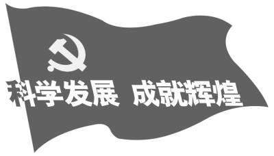 收入证明范本_揭秘朝鲜人民真实收入_在读博士收入