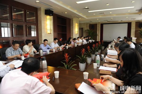 第十一代表团讨论党代会报告_教育频道_凤凰