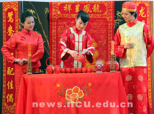 """共享普洱""""为主题的2013国际茶业大会"""