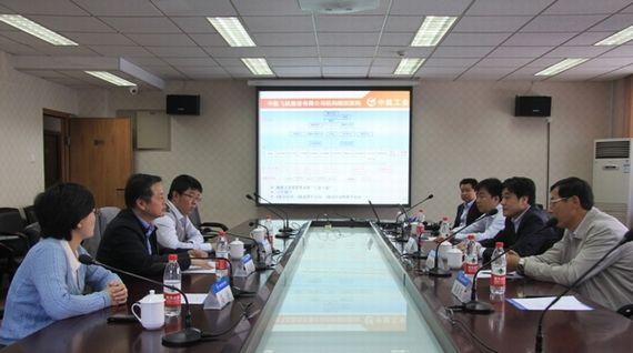 中航飞机股份有限公司副总经理张亚平来我校调研