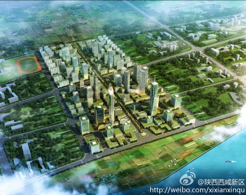 高清组图 西咸新区规划图