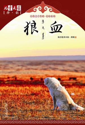 出版社:中国少年儿童新闻出版总社