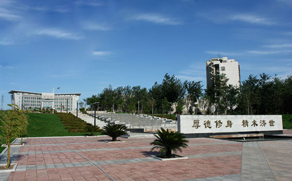 辽宁医学院拟更名为锦州医科大学、沈阳化工大学科亚学院拟更名图片