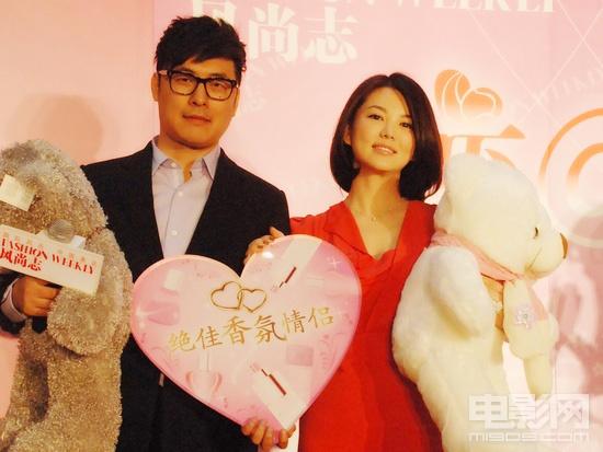 李湘 王岳伦/李湘、王岳伦获封绝佳香氛情侣