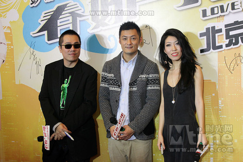 春娇与志明 北京首映 彭浩翔曝 基情恶趣味 往事