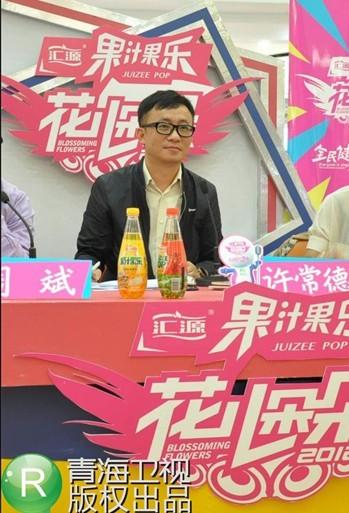 台湾著名词作家许常德
