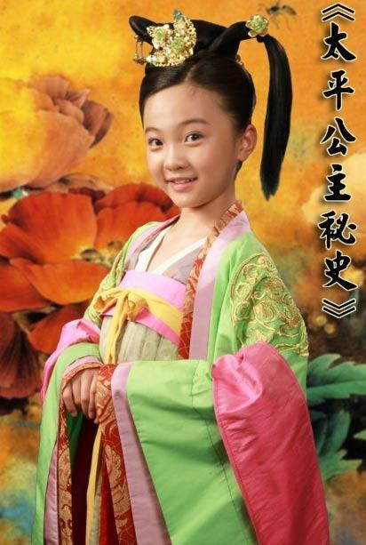 林妙可饰演童年太平公主(4/4张)图片