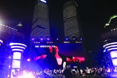 上海·夏之魅城市景观交响音乐会日前在东方