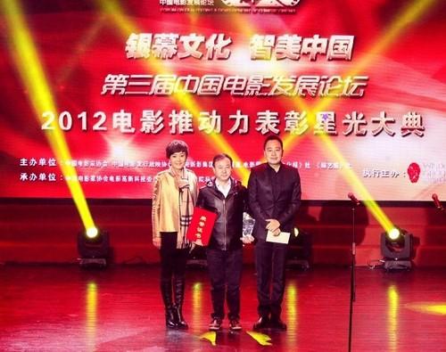 第三届中国电影发展论坛 梳理未来发展方向