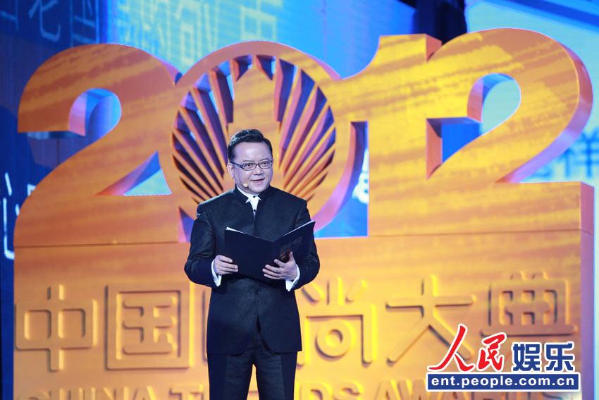 2012中国时尚大典 北京台将播加长 导演版