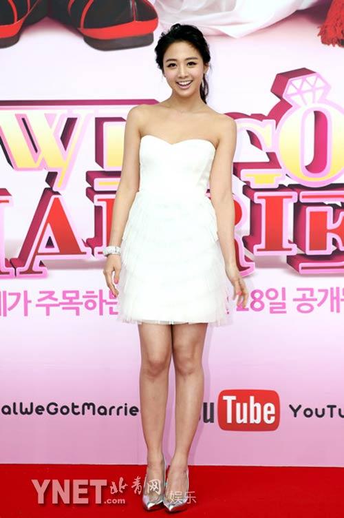 《我们结婚了》发布会 吴映洁韩国备受追捧_娱